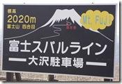 Fuji_2020m_MG_1680_1000x
