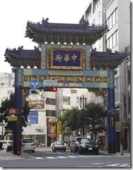 110202 - Yokohamer Chinatown _MG_2737