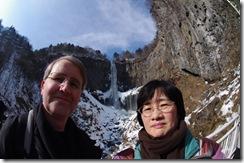 110205 - Kegon Wasserfall - IMGP1817_1500x