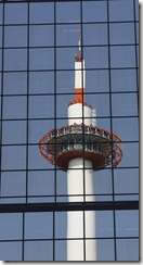 110208 - Kyoto Tower Reflexion_MG_4038