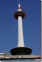 110208 - Kyoto Tower_MG_4035_6_7_tonemapped_x2000