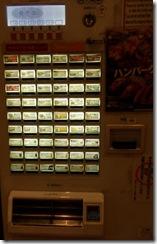 110211 - Essen Automat SAM_3534