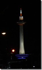 110211 - Kyoto Tower _MG_4422_x1500